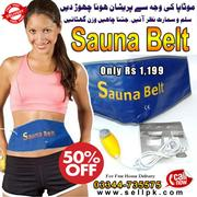 Sauna Belt In Pakistan - 50% Discount Off